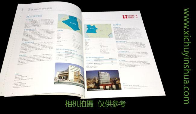 财经杂志内页设计素材